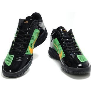 www.asneakers4u.com Jeremy Lin Shoes Nike Zoom Hyperdunk 2011 Low  Black/Green