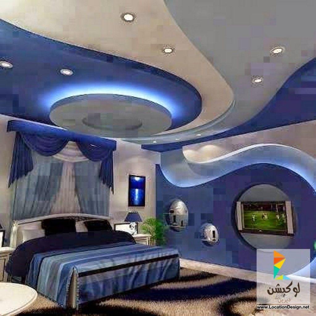 ديكورات جبس غرف نوم أطفال Bedroom False Ceiling Design Ceiling Design Bedroom False Ceiling Bedroom