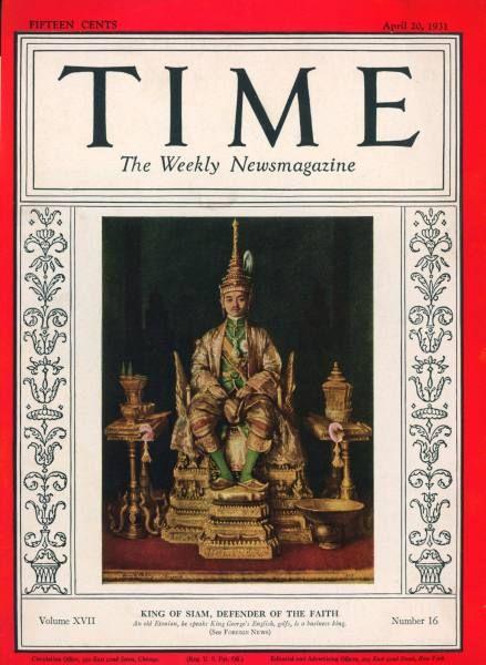 Time Magazine Cover 20 April 1931  HM King Prajadhipok  Siamese  King Queen sirikit Royal