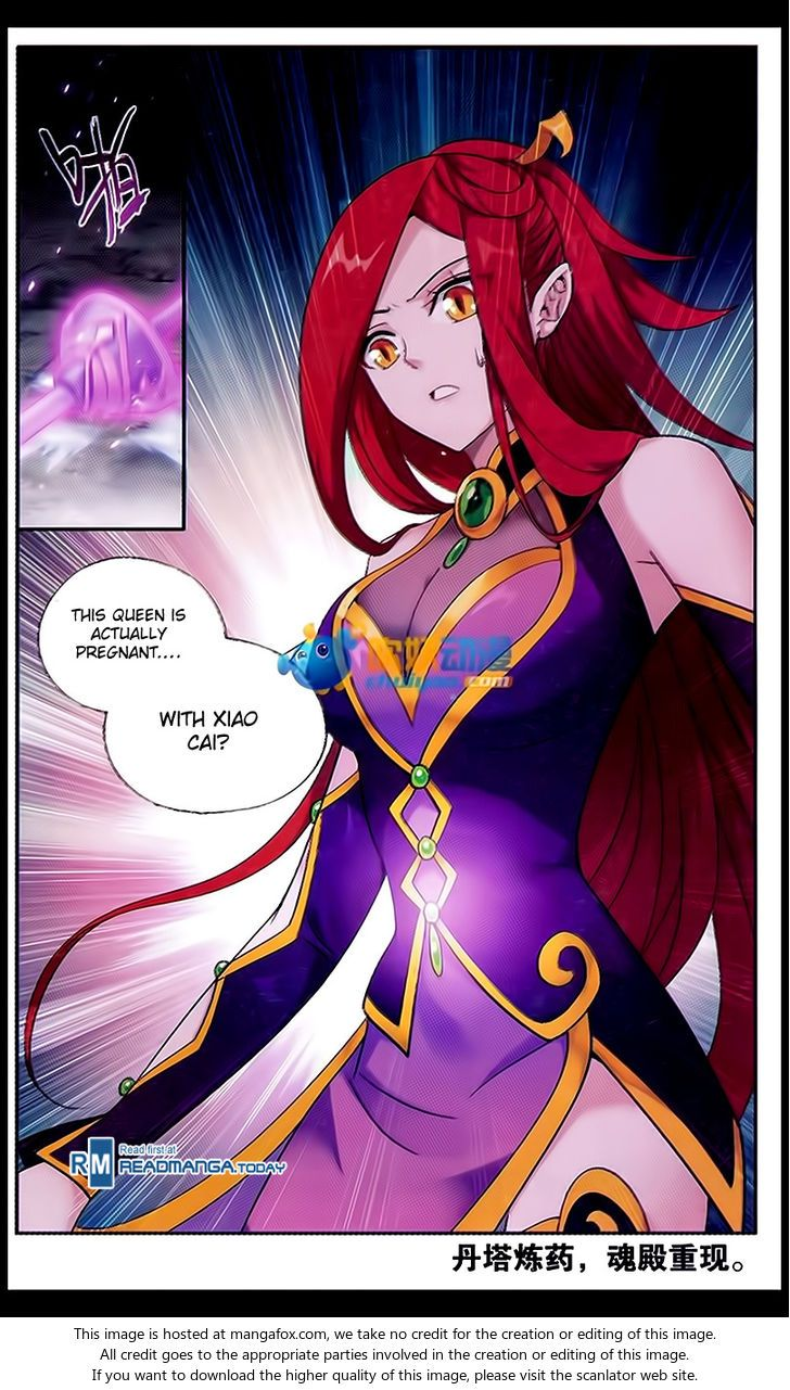 Battle through the Heavens Chapter 182 Page 23 (With