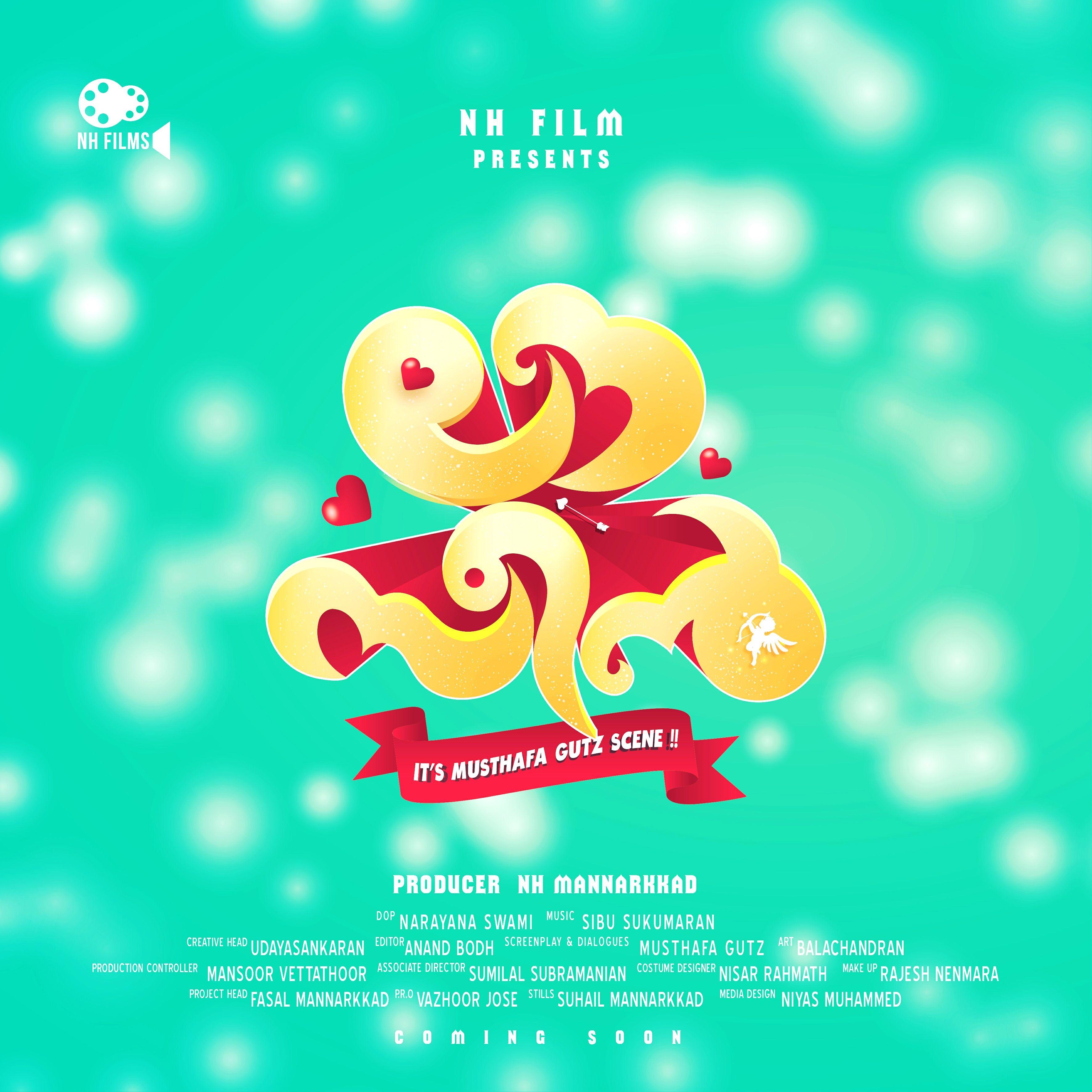 Love Scene Malayalam Film Poster Love Scene Malayalam Film Poster
