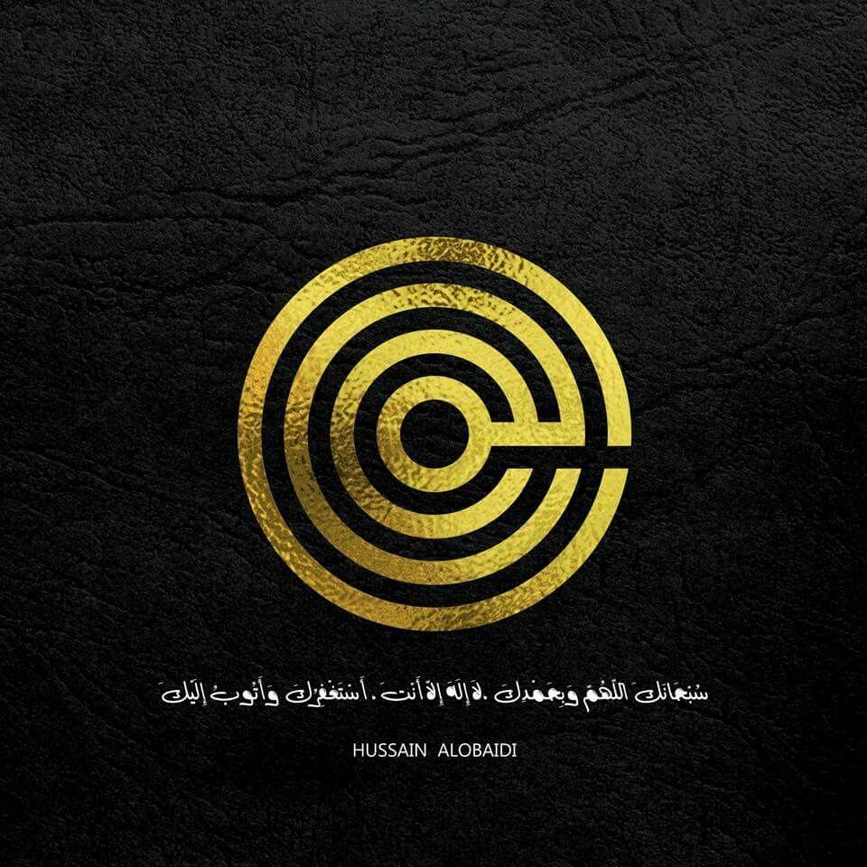 abdullah bulum adlı kullanıcının سبحان panosundaki Pin