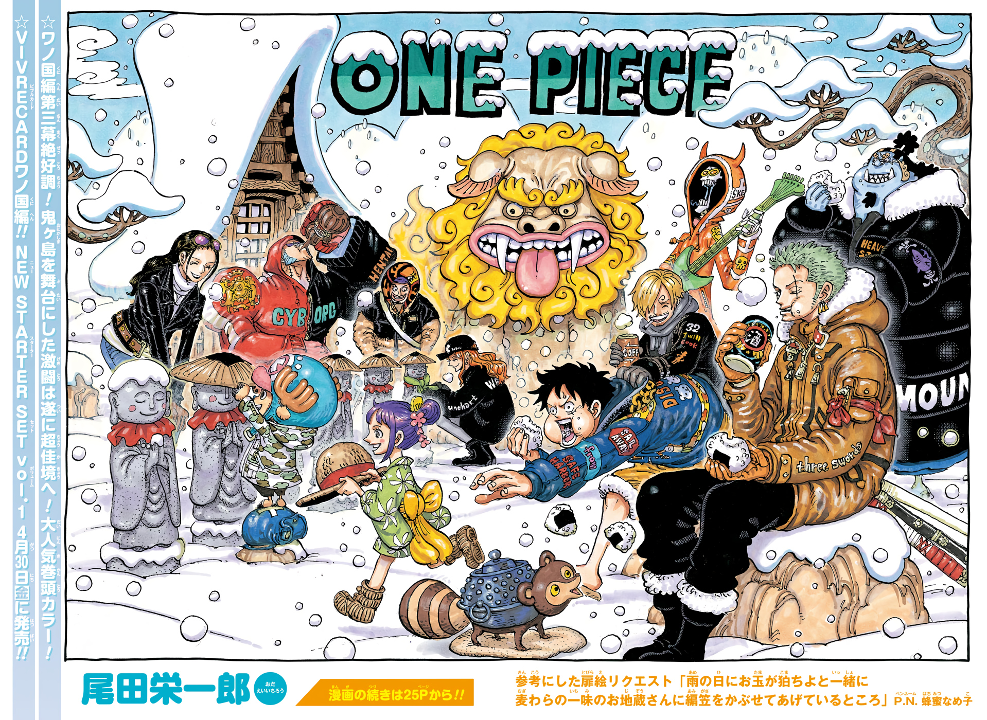 Pin On One Piece Colored Spreads