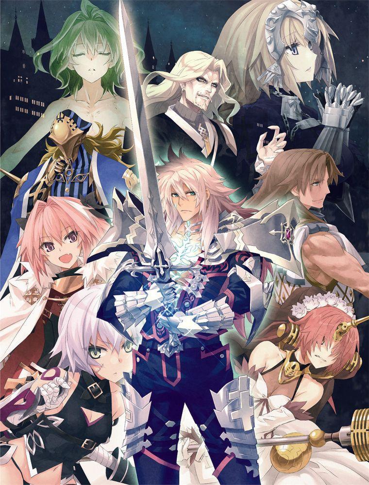 Fate/Apocrypha Box Set 1 Bluray Anime