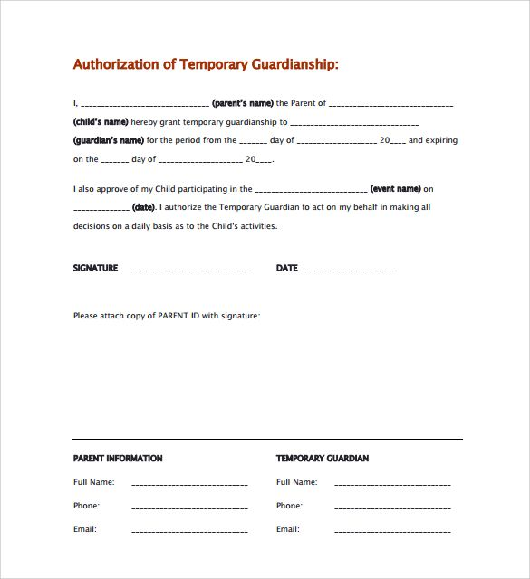 sample temporary guardianship form download documents pdf
