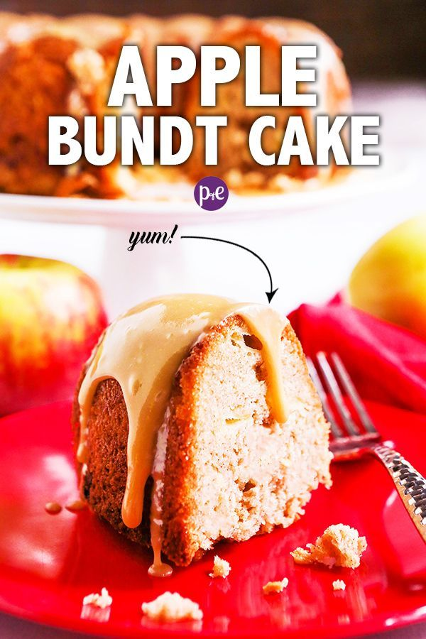 Apple Bundt Cake Apple Bundt Cake is packed with delicious fresh apples and topped with a brown sugar icing that'll knock your socks off. The cake is moist and flavorful and the glaze is irresistible. Great easy dessert option for parties!