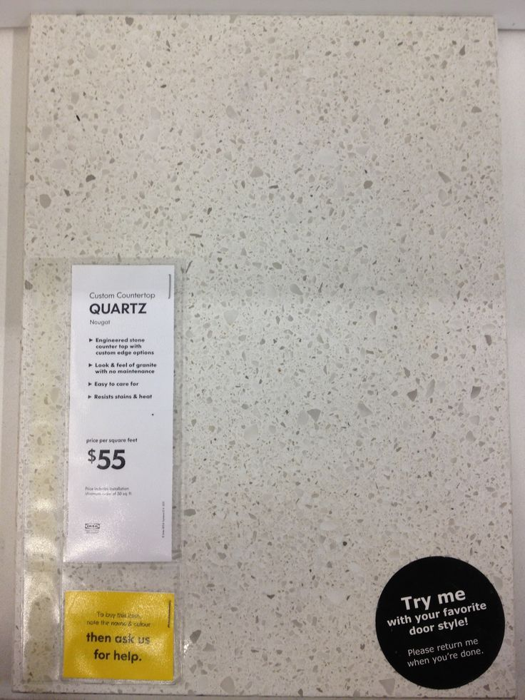 Ikea Quartz Countertop Nougat This Would Look Good W White But Unlike Marble It