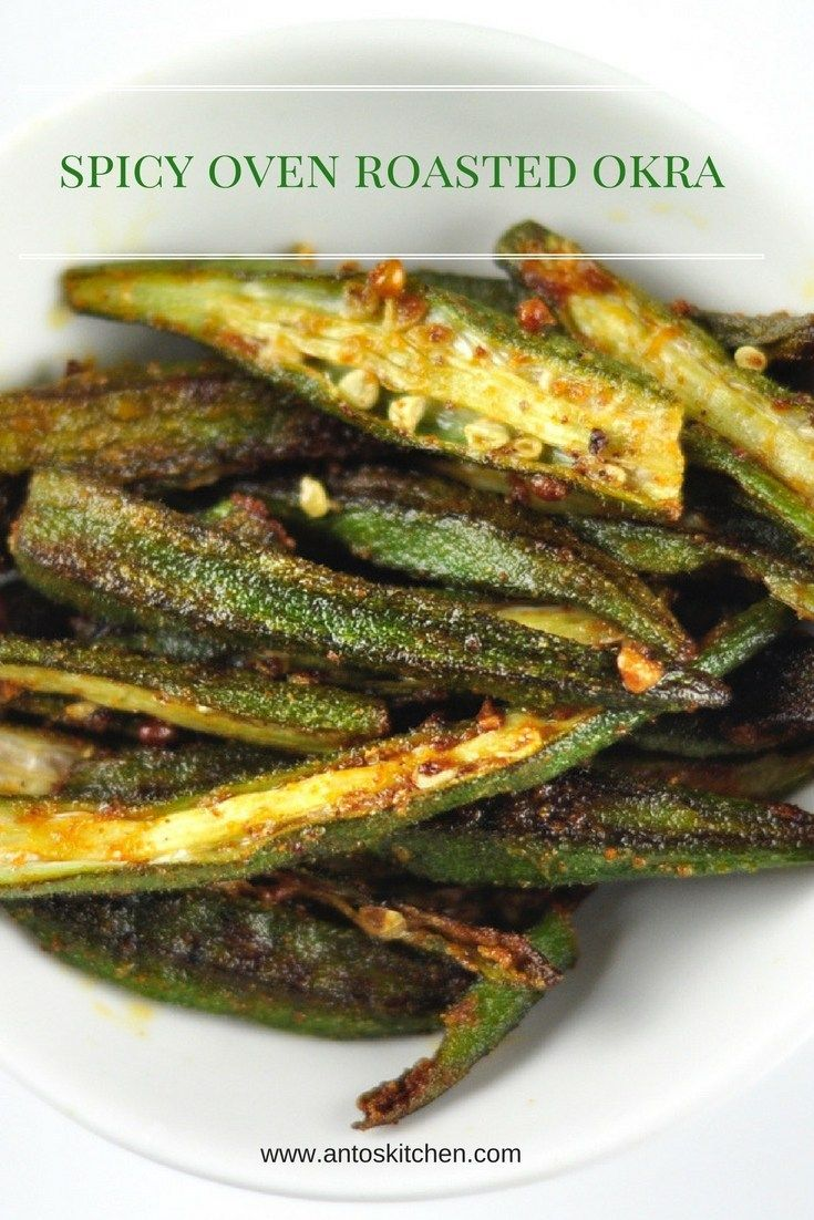 Spicy Oven Roasted Okra - Anto's Kitchen