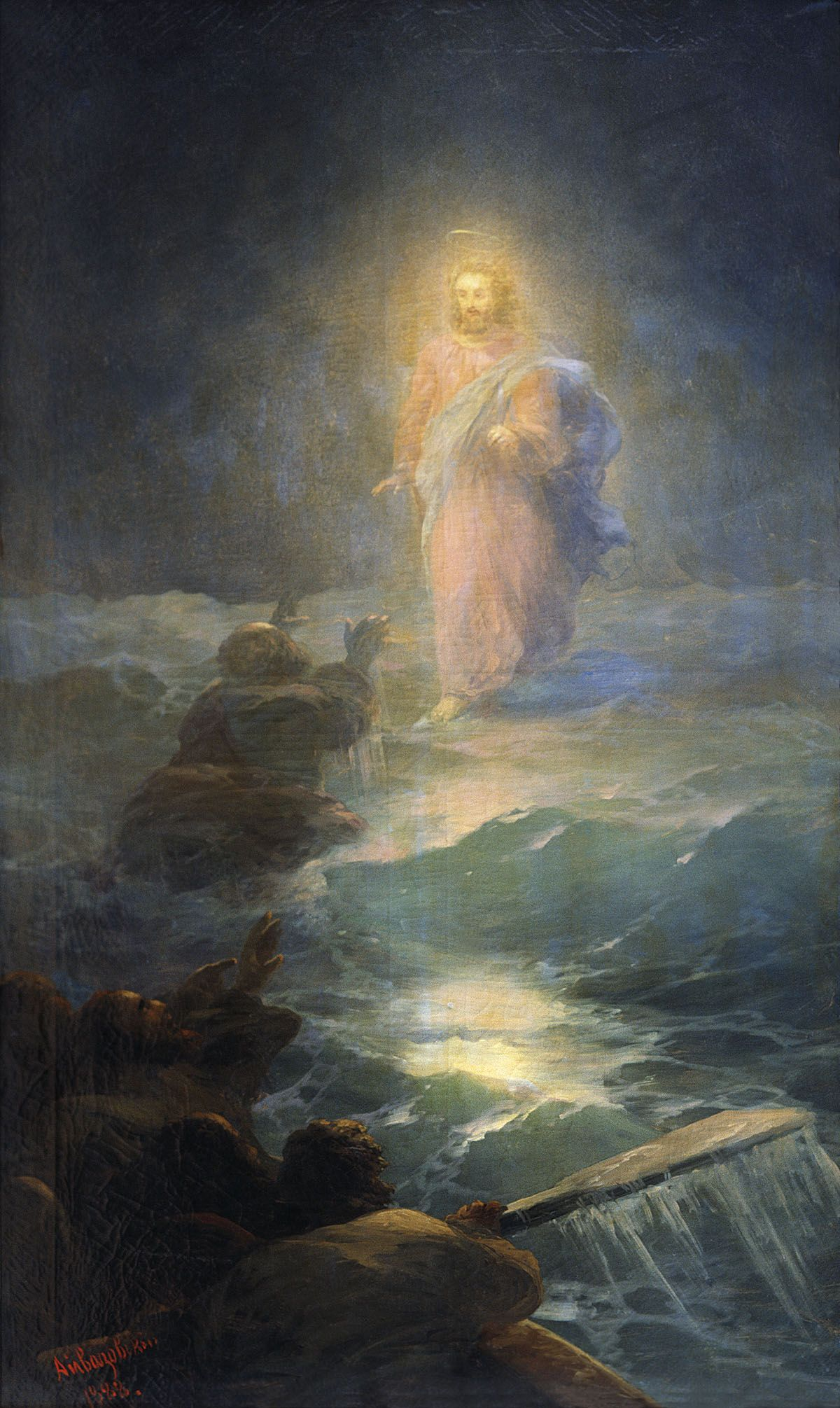 Jesus Walking on Water Art Print Size 16x20 inches