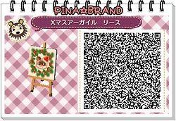 Christmas Animal Crossing Qr Animal Crossing Qr Codes Animal