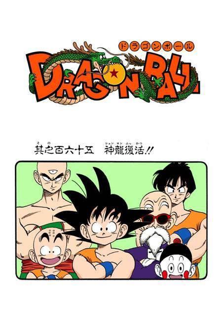 Goku Krillin Yamcha Tien Chiaotzu And Roshi Dragon Ball Art Dragon Ball Super Art Dragon Ball Z