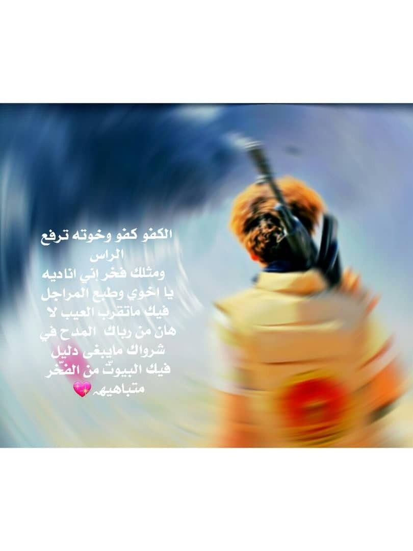 لله م إني استودعتك أثمن أشيائي و أقر بها إلي اللهم أحف ظ لي أخوي فأنه روح مكملة لروحي ي فخر اختك فيك وي فخر اليمن فيك الله Movie Posters Movies Poster