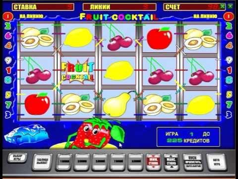 Игровые автоматы casino rating