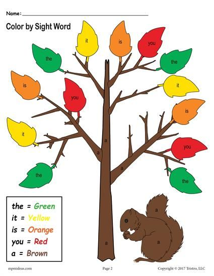 Fall Themed Color By Sight Words - 2 FREE Printable Preschool Sight ...