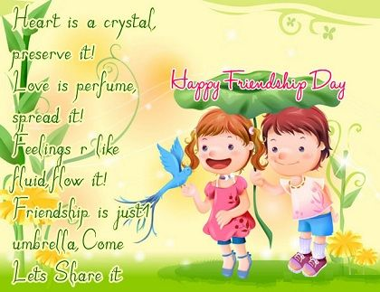 Friendship cards friendship day greeting cards 2012 latestsms friendship friendship cards friendship day greeting m4hsunfo Image collections