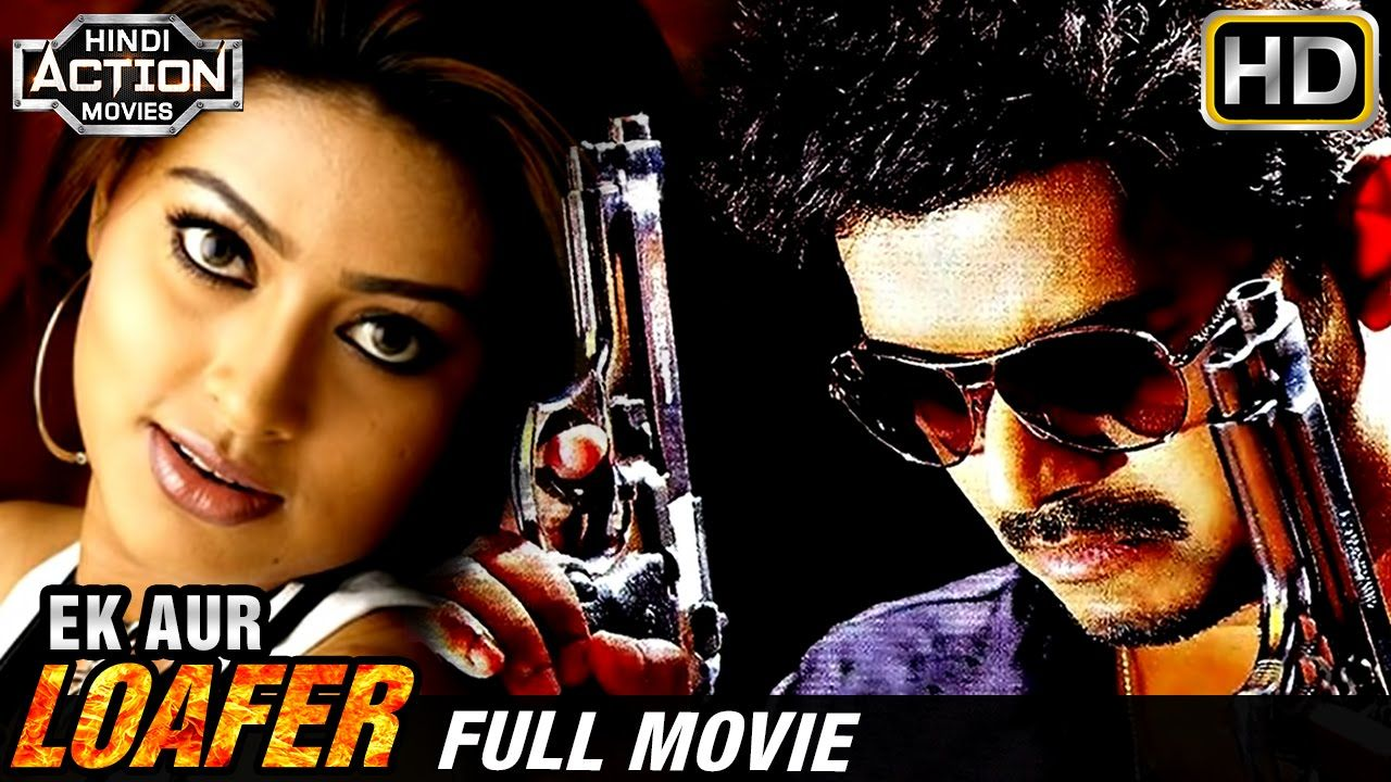 Ek Aur Loafer (2016) Full Hindi Dubbed Movie | Vijay | Sneha | 2016