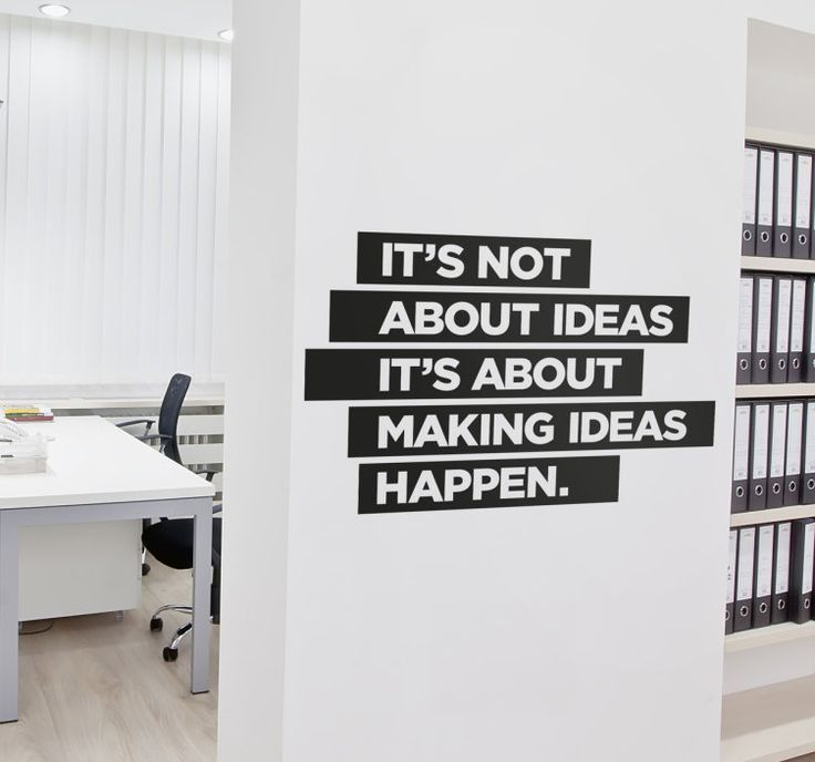 Motivate your team with this motivational sticker in the decoration of your office! #office #Stickers #motivational #officedesign