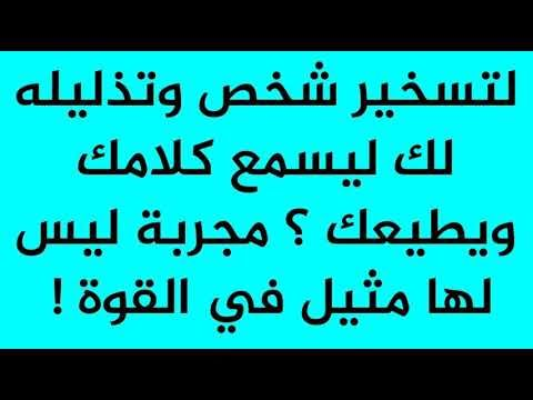 Youtube Islamic Quotes Quran Islamic Phrases Islam Beliefs