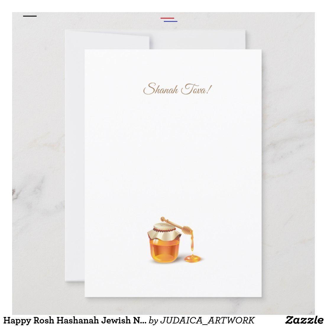 Happy Rosh Hashanah Jewish New Year Greeting Card Zazzle Com Happyroshhashanah Happy Rosh Hashanah Hebrew Text Shana Tova Jewish New Year Holiday Symbo Em 2020