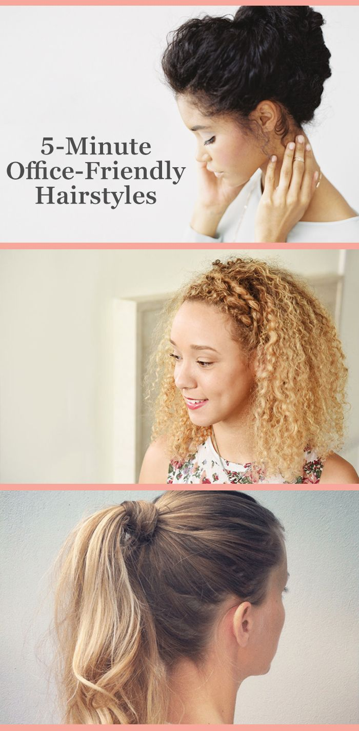 5 Minute Office Friendly Hairstyles Hair Styles Curly