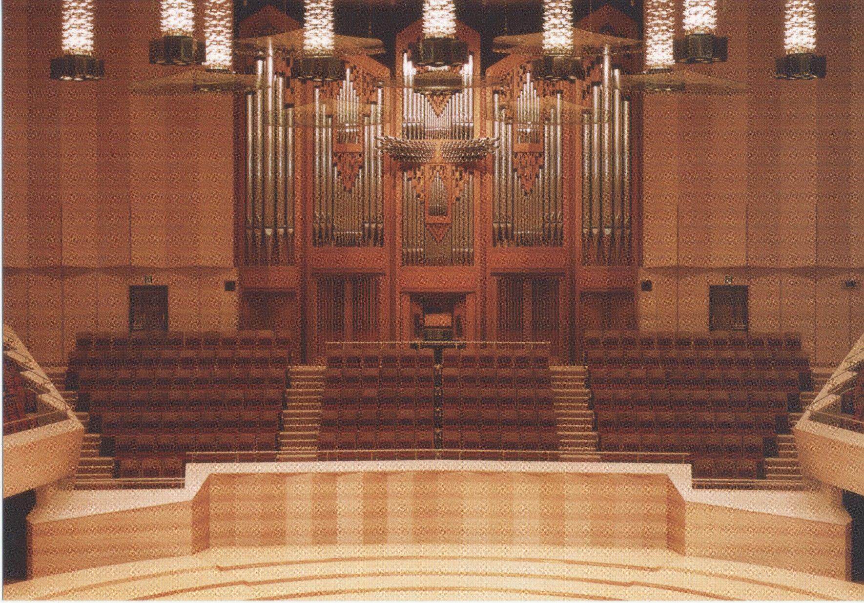 Best Suntory Hall Main Hall 400 x 300