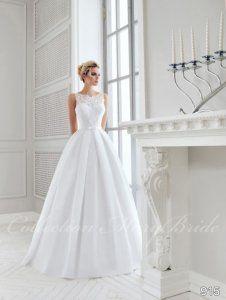 Nowa Suknia Slubna Przecudna Atlasowa 6049672553 Oficjalne Archiwum Allegro Wedding Dresses Sleeveless Wedding Dress Dresses