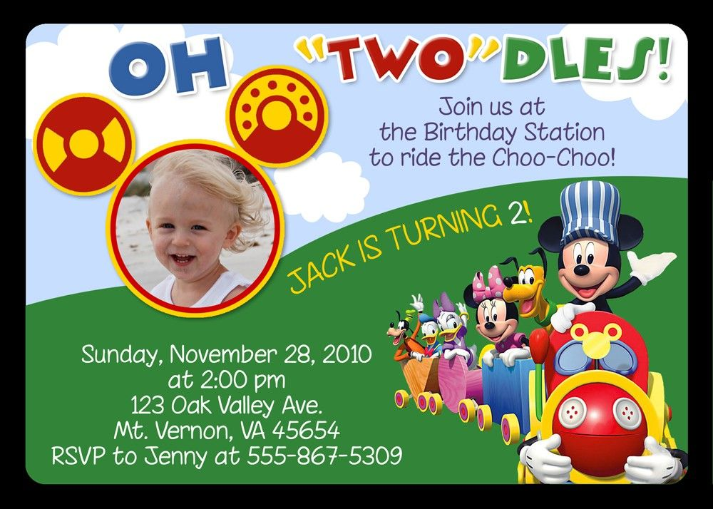 Mickey Mouse Invitations Birthday Party Invitations Invitation Choo
