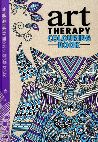The Art Therapy Colouring Book For Drawing Healing Korean Ver