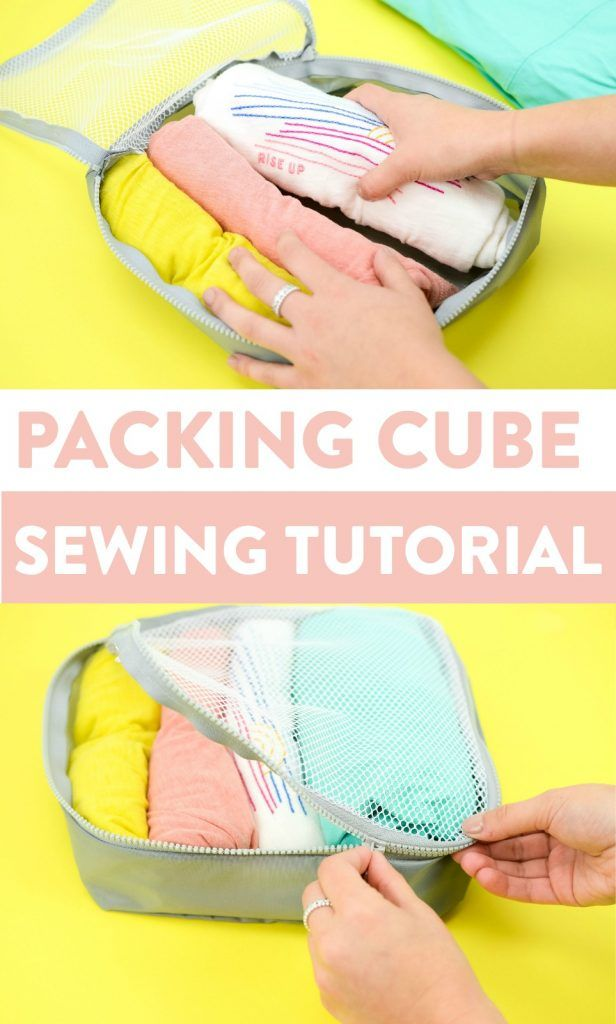 DIY PACKING CUBES - A BEGINNER SEWING TUTORIAL #sewingprojects