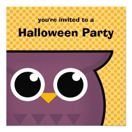 Halloween Party Invitations Giant Owl