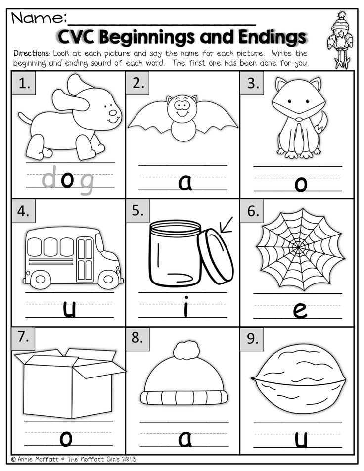 Beginning and ending sounds for CVC words – Ending Sound Worksheets