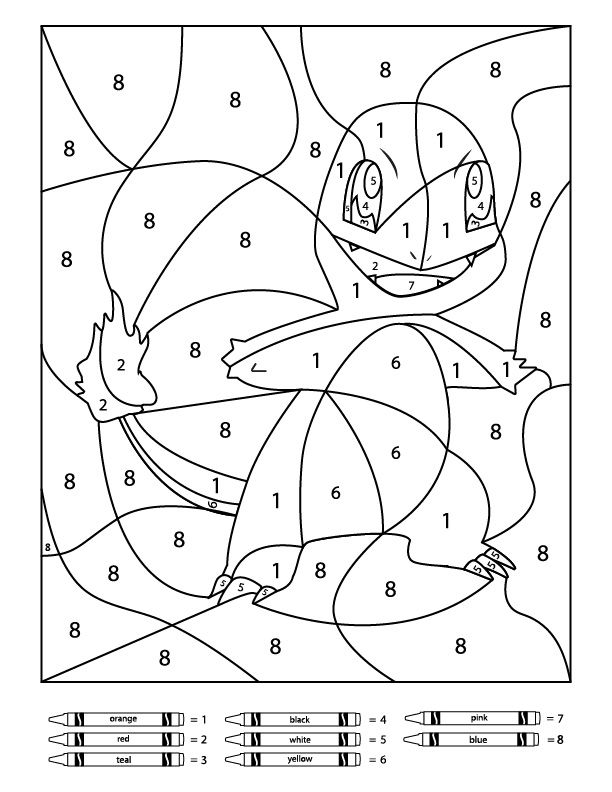 3 Free Pokemon Color By Number Printable Worksheets ...