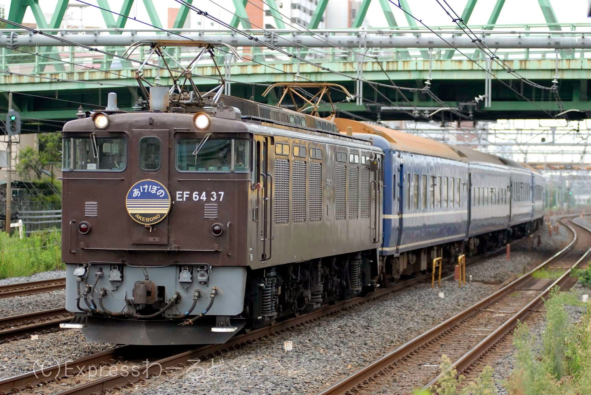 Pin by phyllis damon on trains pinterest locomotive and light rail electric locomotive blue train light rail track journey trains runway trucks the journey mozeypictures Choice Image