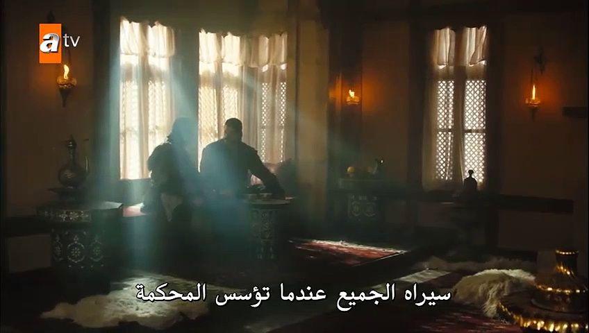 مسلسل المؤسس عثمان الجزء الثالث من الحلقة 3 مترجمة وبجودة عالية Hd Home Decor Decor Painting