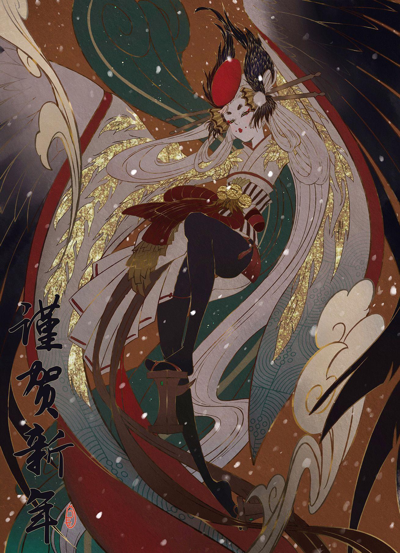 ArtStation 姑获鸟, Maho Chio (With images) Anime, Anime