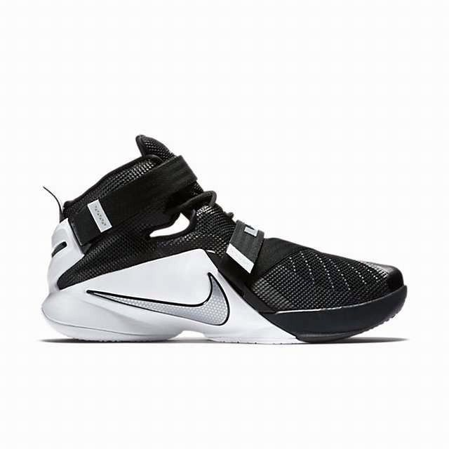 online retailer 20105 dc354 ... low price nike zoom lebron james soldier ix 9 team basketball shoes  sneakers 749498 11.5 c2f55