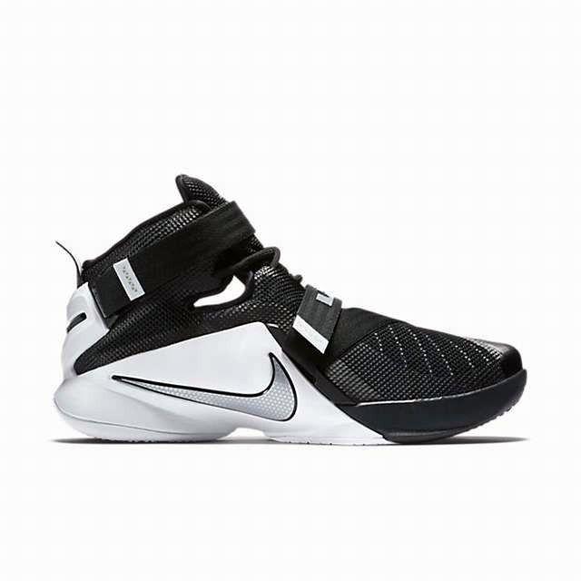online retailer 0c75b 41976 ... low price nike zoom lebron james soldier ix 9 team basketball shoes  sneakers 749498 11.5 c2f55