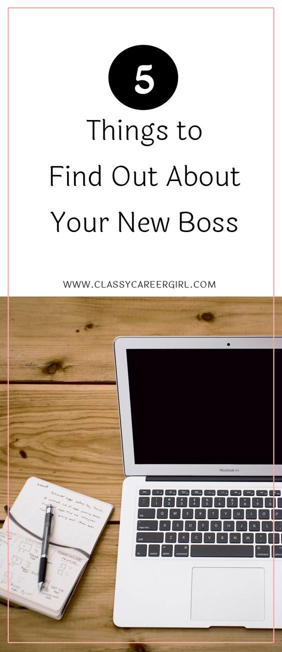 5 Things To Check About Your New Boss Job offer and Lifehacks - my new resume