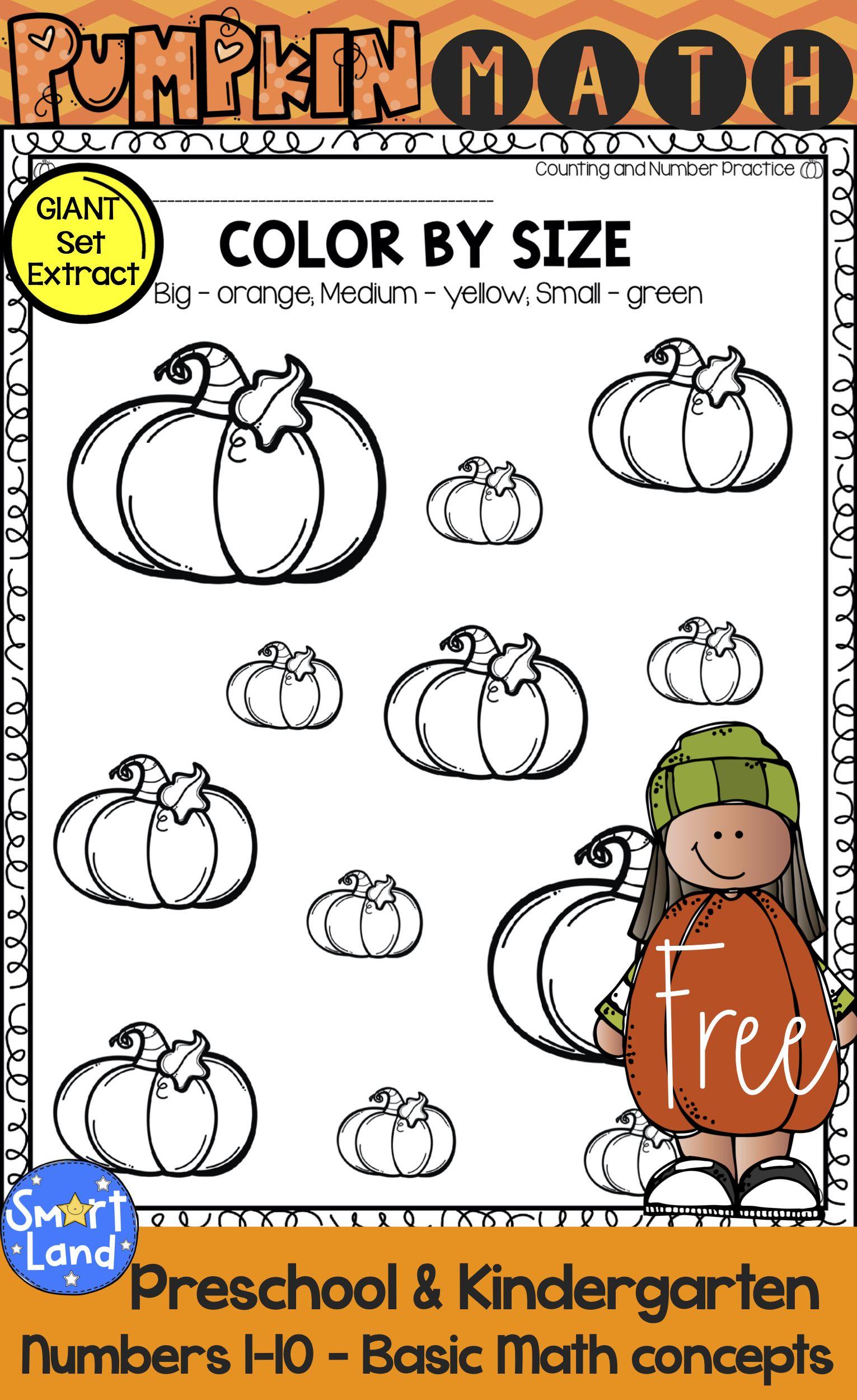Free Pumpkin Math Set Numbers 1 10