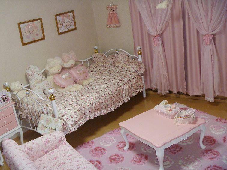 Daybed Pink Room Girly Roses Floral Bedroom Kawaii Cute Pastel