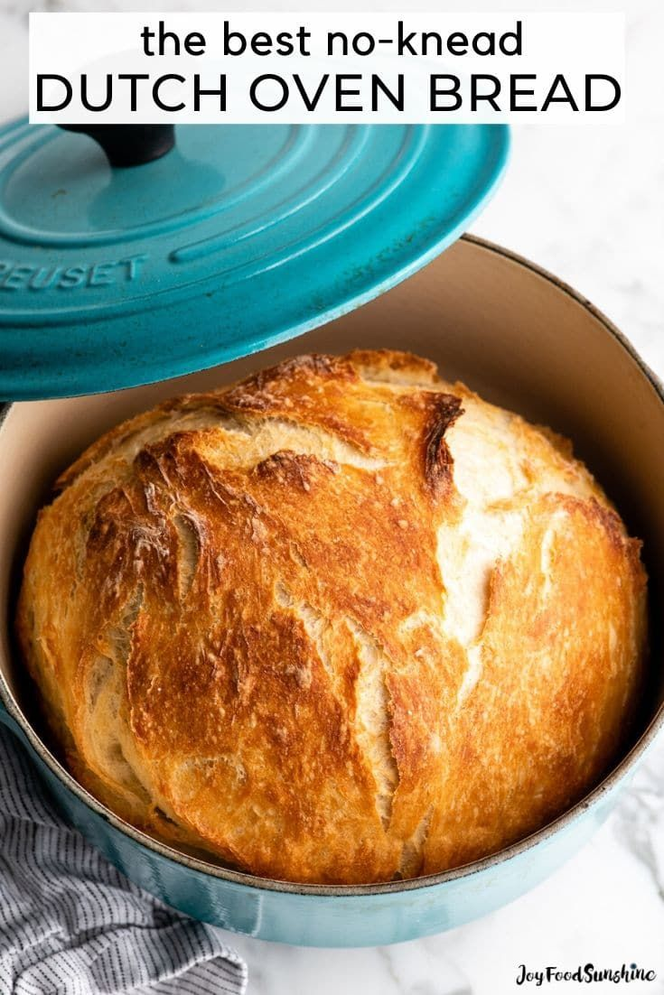 Easy Dutch Oven No Knead Bread recipe  is made with only 4 ingredients and takes 5 minutes of prep time! If you want to make delicious homemade bread that looks & tastes like it came from a fancy bakery but actually takes very little effort, this dutch oven bread recipe is for you!