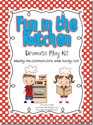dramatic play making the common core fun growing kinders