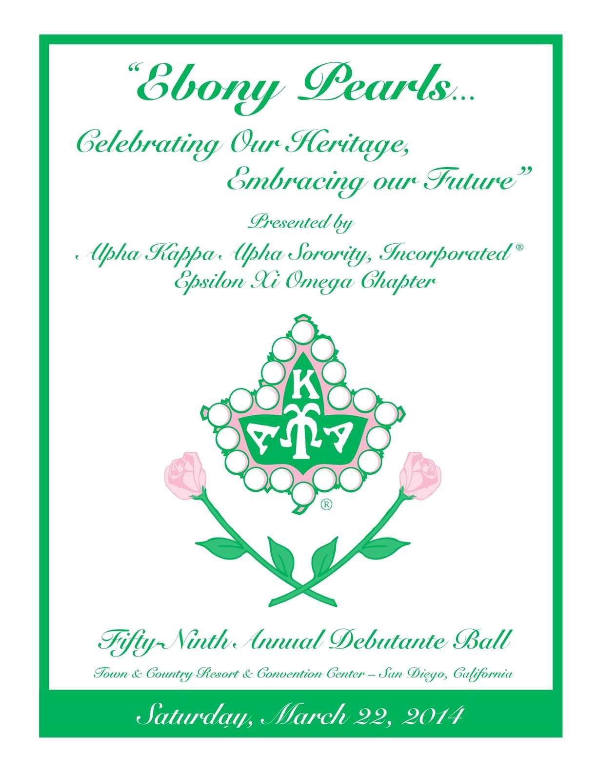 Image Result For Debutante Ball Invitation Templates Cotillion