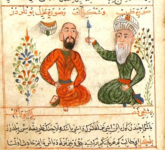 Treatment of a chronic flux of bitter tears into the eyes (hyper-lachrymation). Rreprinted with permission from the Fatih National Library, Istanbul. Serefeddin Sabuncuoglu Author of Cerrahiyetu 'l-Haniyye