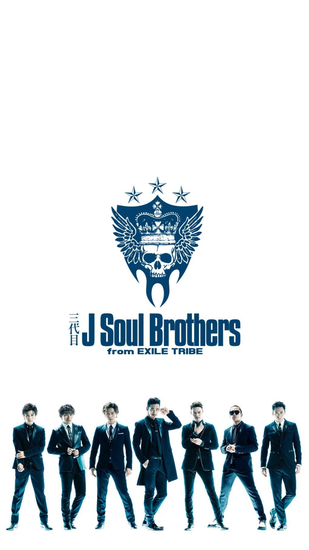 Iphone用壁紙 三代目 J Soul Brothers 09 3代目j Soul Brothers