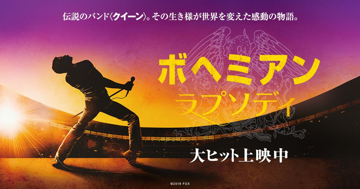 Blockbuster queen biopic reignites japanese fans passion