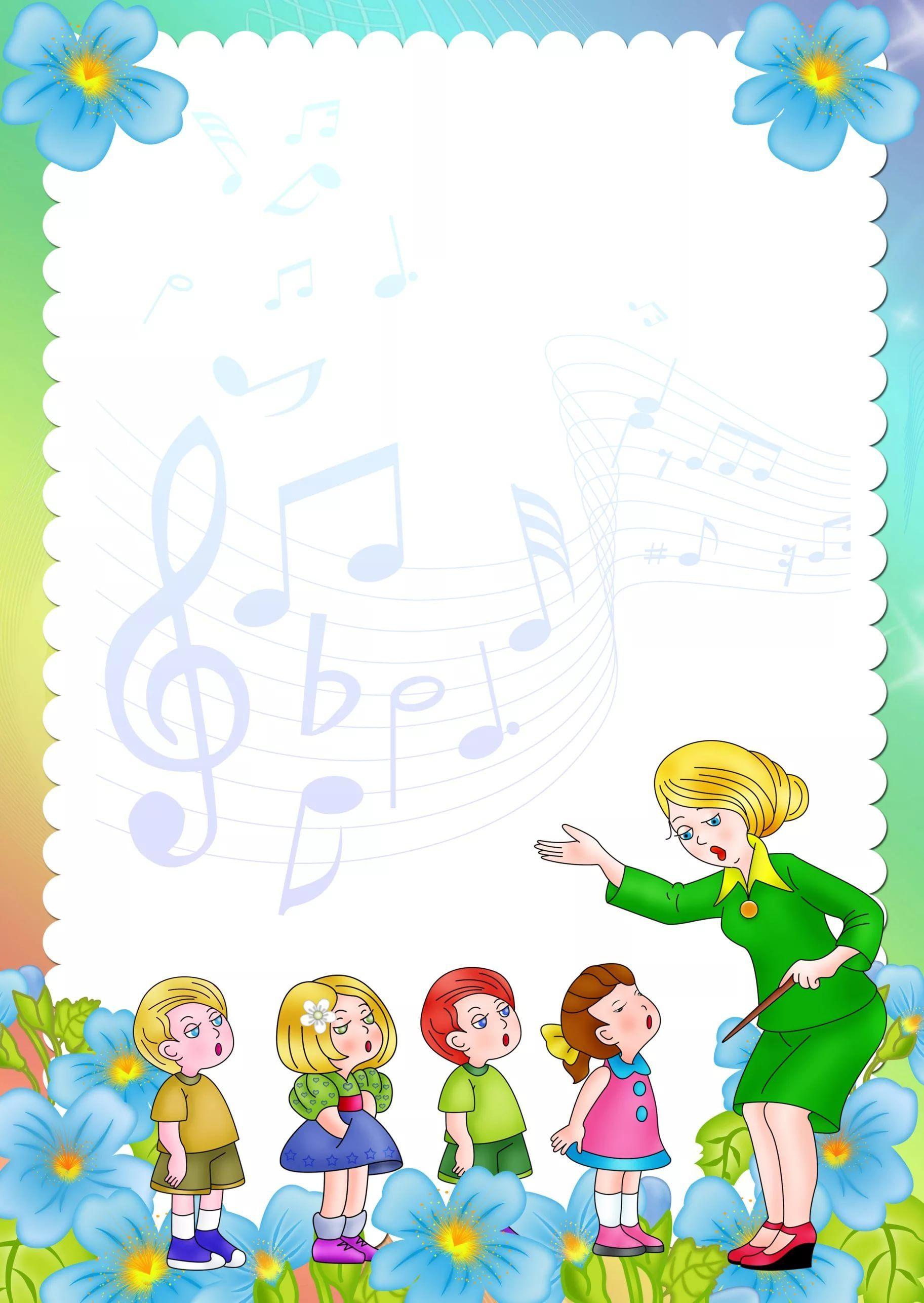 Картинки для консультаций по музыке