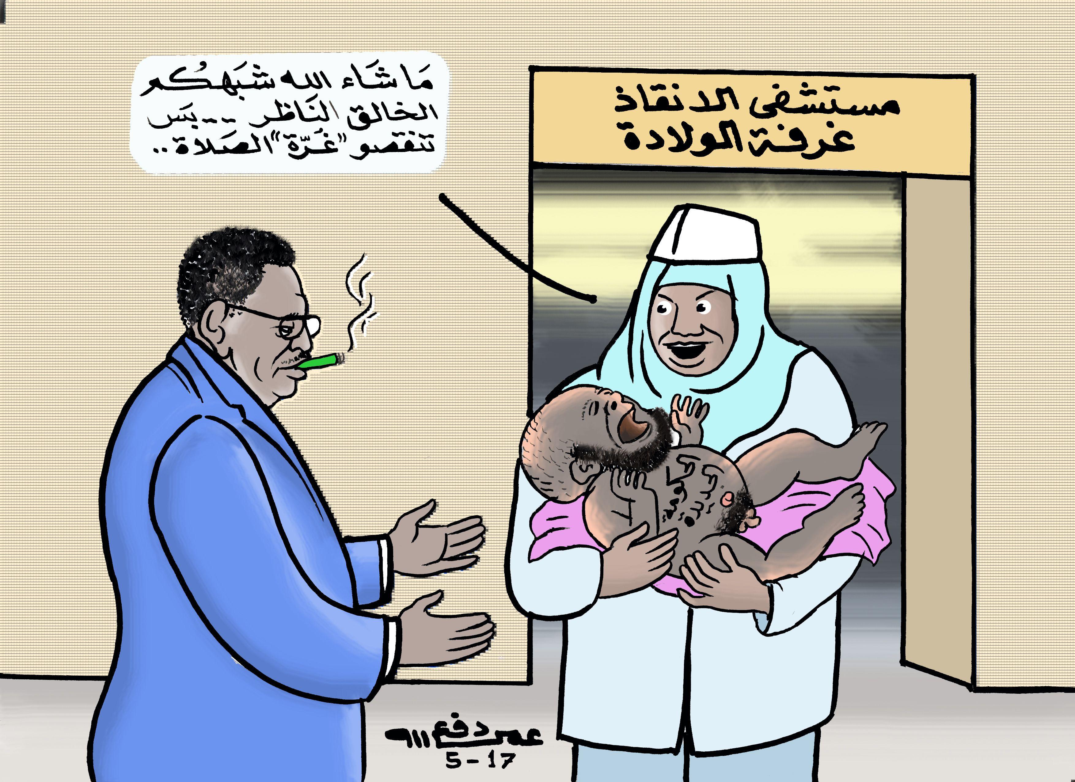 كاركاتير اليوم الموافق 16 مايو 2017 للفنان عمر دفع الله عن ولادة الحكومة السودانية الجديدة