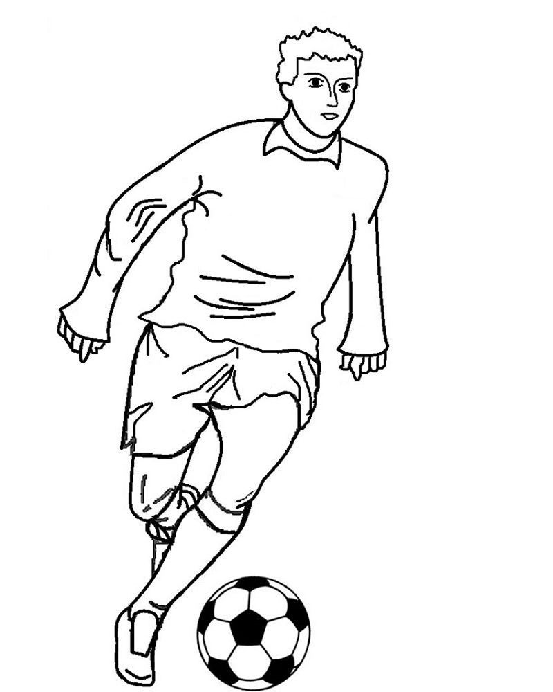 Football Color Sheets Practice Football Coloring Pages Sports Coloring Pages Coloring Pages