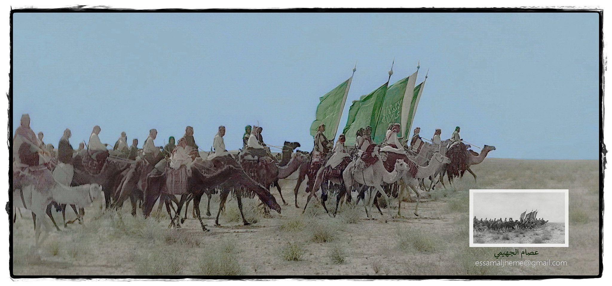 مسيرة جيش الملك عبدالعزيز Rare Pictures My Images Black And White